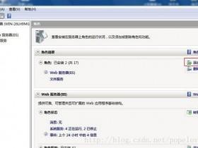 采用Windows 2008 R2 单网卡搭建vpn实战设置