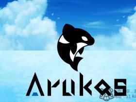 免费搭建arukas.io个人私有科学上网方式