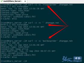 服务器反爬虫攻略:Apache/Nginx/PHP禁止某些User Agent抓取网站