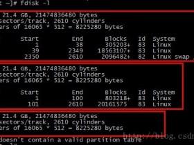 linux 硬盘分区,分区,删除分区,格式化,挂载,卸载笔记