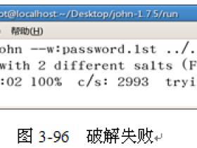 如何破解Linux用户密码