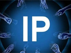 php如何判断IP为有效IP地址