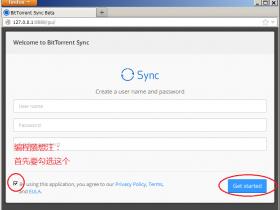 BT SYNC——不仅是同步利器,而且是【分布式】网盘