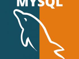MySQL 之 my.cnf参数配置优化详解(适用大流量网站)