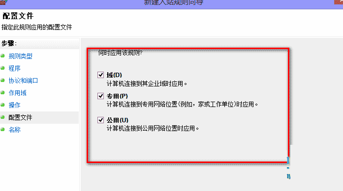 WINDOWS SERVER 2008远程桌面端口修改方法